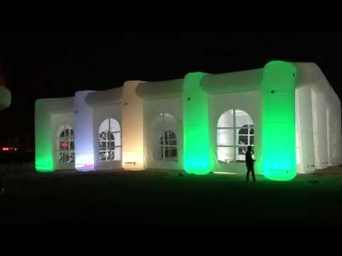 Outdoor inflatable party tent, inflatable wedding tent with LED changable colour for sale