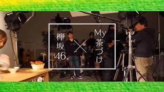 明日ダンス動画公開します!!