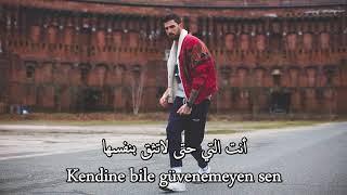 أنتي - اغنية تركية جميلة وناجحة حصلت 100 مليون مشاهدة - İdo Tatlıses - Sen مترجمة Video