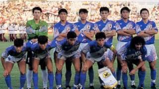 1993年アメリカワールドカップ予選代表メンバーの応援歌.