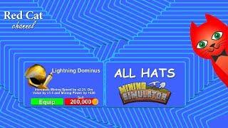 СОБРАЛ ВСЮ КОЛЛЕКЦИЮ ШАПОК В МАЙНИНГ СИМУЛЯТОРЕ РОБЛОКС   All hats Mining Simulator roblox   Обзор.