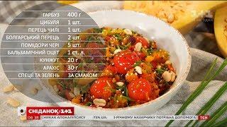 Теплий гарбузовий салат - рецепти Сенічкіна