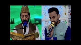 Tilawat E Quran Aur Urdu Tarjuma