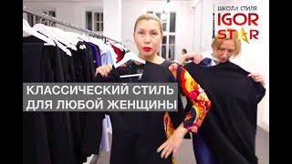 ЗИМА 2018-2019. КАШЕМИР И ДЖЕРСИ. ОБЗОР ДЛЯ ЯНДЕКС МАРКЕТ.