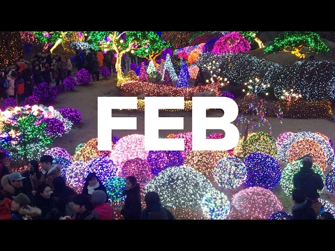 FEBRUARY / ONE SEC EVERYDAY image