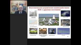 Популярные лекции. Ядерная наука и техника. Экономика ядерных технологий