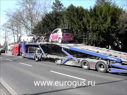 Загрузка Смарта на автовоз