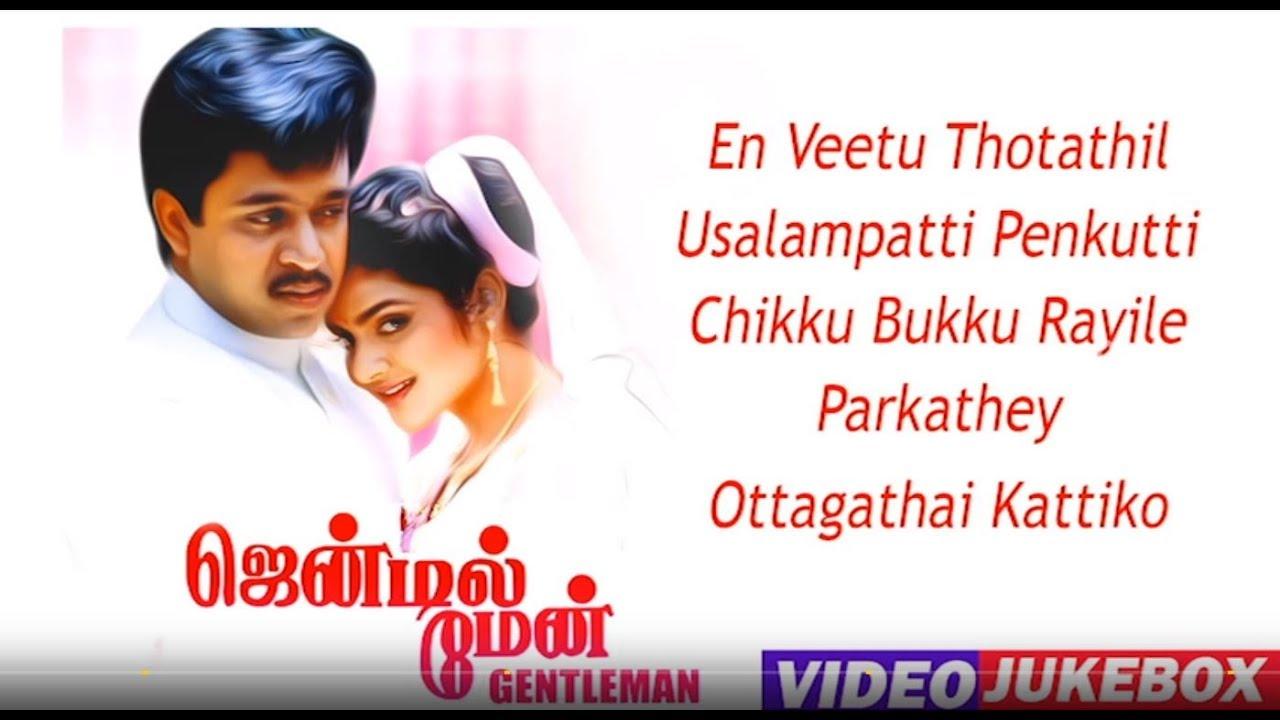 Gentleman Tamil Mp3 Songs Download - TMusix