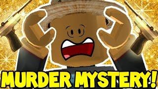 Roblox | MURDER MYSTERY | THE GODLY LUGER GUN!!!!!
