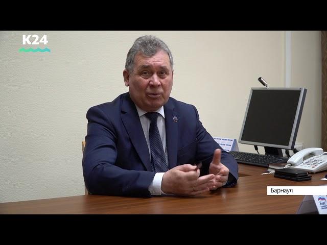 Председатель АКЗС Александр Романенко провёл приём в «семейной приёмной»
