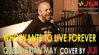 Who Wants To Live Forever - Queen | Brian May cover by Jiji