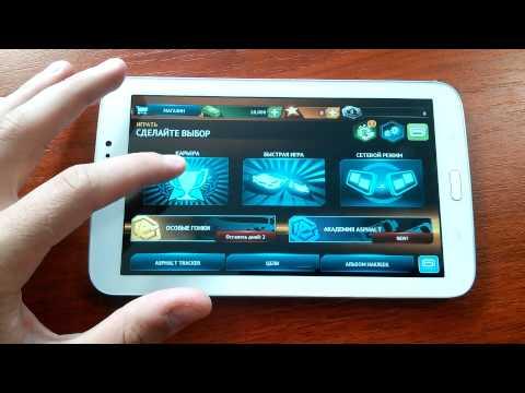 Galaxy Tab 3 7.0 Игры