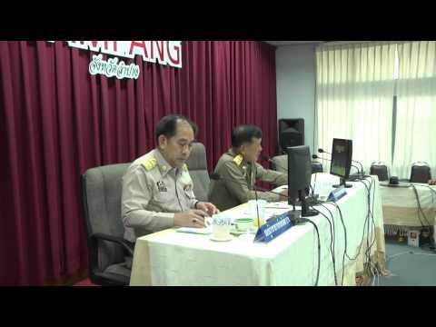 10 ต.ค. 57 ผวจ ลำปาง นำข้าราชการในสังกัดกระทรวงมหาดไทย ประชุมรับมอบนโยบายของรัฐบาล เพื่อนำไปปฏิบัต