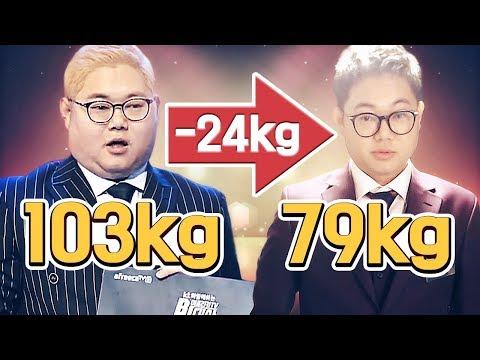 103kg에서 24kg 감량 다이어트 성공기