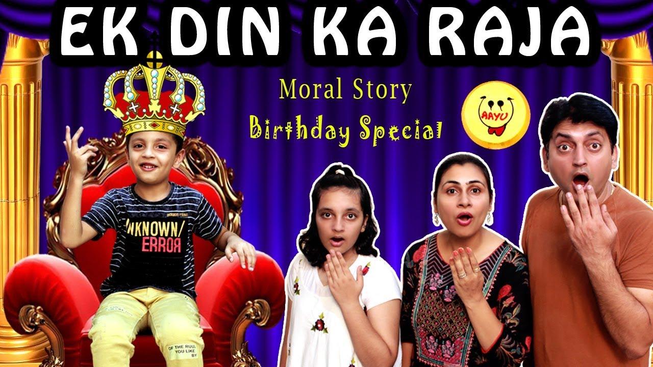 Download EK DIN KA RAJA   Hindi Moral Story Types of Kids on Birthday   Happy Birthday   Aayu and Pihu Show