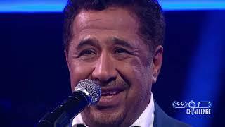 Clip: Cheb Khaled - Hmama | الشاب خالد - حمامة
