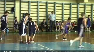 VIII турнір з баскетболу «Весна Прикарпаття» в Дрогобичі(25-27 квітня в Дрогобицькій дитячо-спортивній школі відбувся традиційний VIII турнір з баскетболу серед юнацьк..., 2014-04-28T20:39:49.000Z)