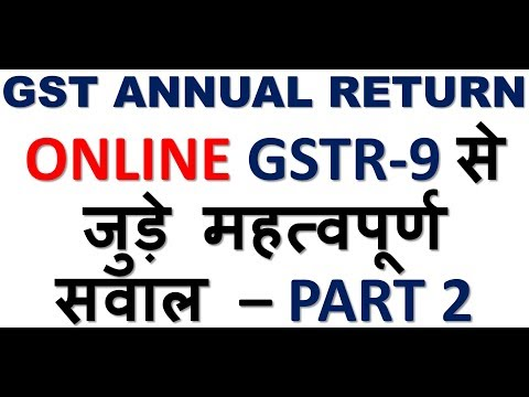 ATTENTION TAXPAYERS|IMPORTANT FAQ'S ON ONLINE GSTR9 FORM|GST ANNUAL RETURN QUERY|PART-2