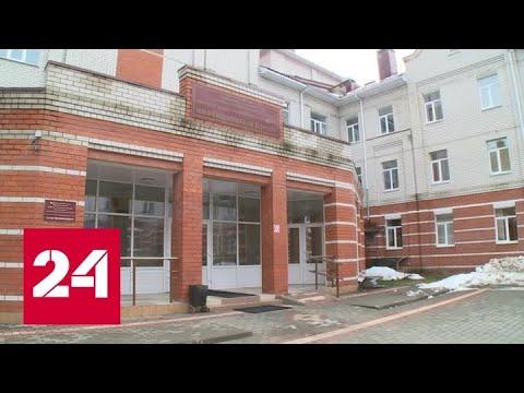 В Воронеже с подозрением на коронавирус госпитализированы 4 человека - Россия 24