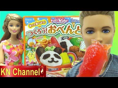 KN Channel Đồ chơi Nhật bản Búp bê Barbie làm CƠM HỘP BENTO POPIN COOKIN Japanese food Kids toy | nau an do choi nhat ban