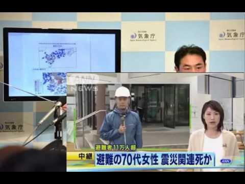 テレビ朝日が女子トイレ盗撮