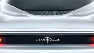 Скачать SSC Introduces The Tuatara