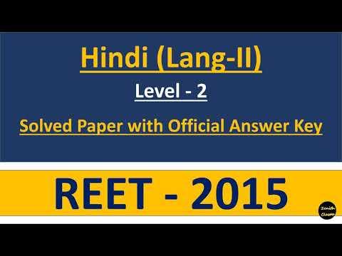 Reet 2015 Hindi Paper Solution