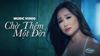 Lam Anh - Chờ Thêm Một Đời / PBN 122 MTV Bonus