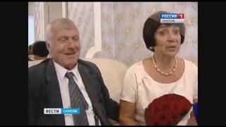 Семья Насельниковых в День пожилого человека отпраздновала Золотую свадьбу