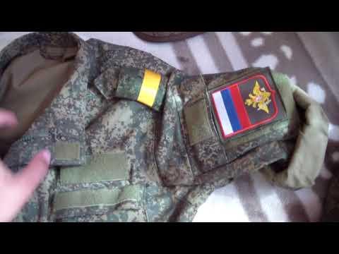 Обзор формы ВКБО для контрактников МО РФ