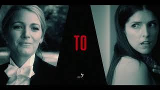 בקשה מסתורית טריילר רשמי- A Simple Favor Trailer