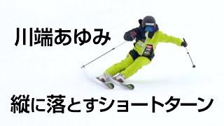 スキーグラフィック2021年2月号付録DVDのコンテンツをご紹介します。 技術選での優勝はじめ、アグレッシブな滑りと明るいキャラクターで、多くのファンを持っているSAJ ...