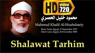 Shalawat Tarhim - Syeikh Mahmud Khalil Al-Hushariy (الشيخ محمود خليل الحصّري) HD 720p
