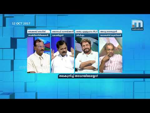 Solar Case Back To Haunt Congress | Super Prime Time Part 5| Mathrubhumi News | Mathrubhumi News