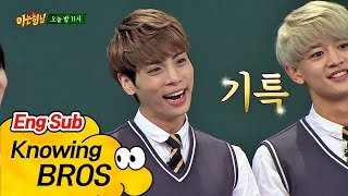 "[Teaser] SHINee's ""Jonghyun game""?! - 'Knowing Bros' Ep.50"