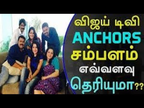 Trending:  Salary Details  Of Vijay TV Anchors  |Gopinath|DD|Vj Ramya