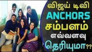 Trending:  salary details  of Vijay TV anchors  |Gopinath|DD|Vj Ramya