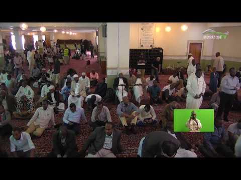 KUMWONA ALLAH PEPONI PART-1-SWAHILI-JAMIA MOSQUE NAIROBI