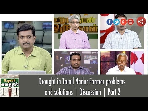 Exclusive: Farmers Problems & Solutions, Drought in Tamil Nadu | Part 2 | Puthiya Thalaimurai TV