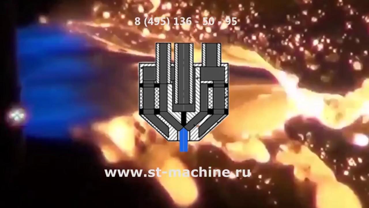Горелка Рубин зажигание пламя - YouTube