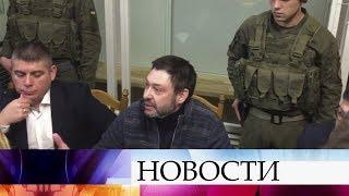 Киевский суд продлил арест Кириллу Вышинскому.