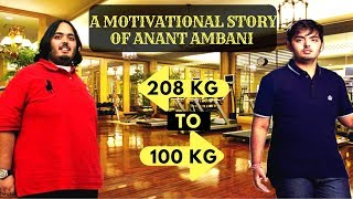 An Unbelievable Weight Loss Journey of Anant Ambani !! Body Transformation