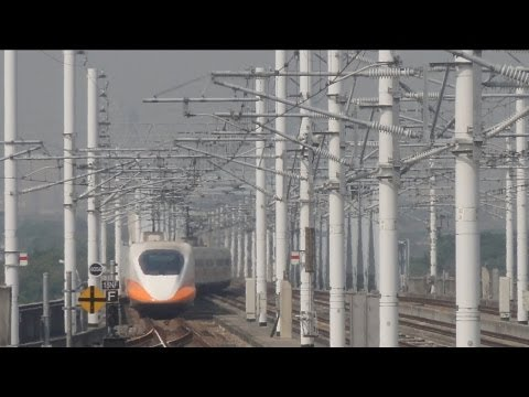 Taiwan High Speed Rail in First Class: 186 mph Taipei - Zuoying (part 1)