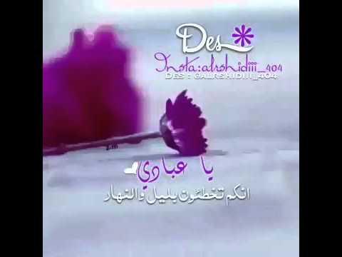 Pin By تدبروا القرآن الكريم
