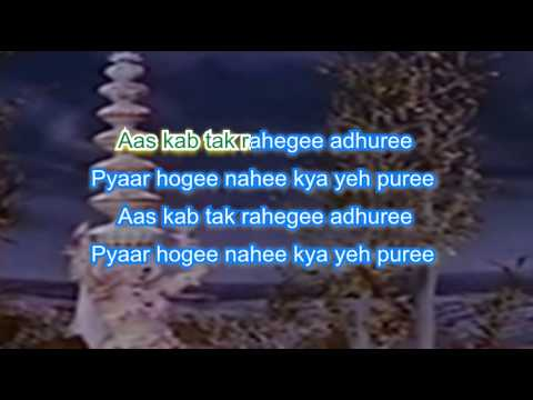 Aadha Hai Chandrama Karaoke UPDATED
