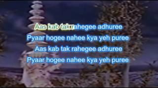 Aadha Hai Chandrama Karaoke UPDATED