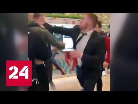 На рассчитал силу: как охранник ТЦ в Химках нокаутировал подростка - Россия 24