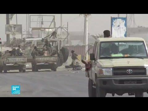 الحوثيون ينفون استهداف منطقة الطائف ويهددون باستهداف مئات المواقع في السعودية  - نشر قبل 3 ساعة