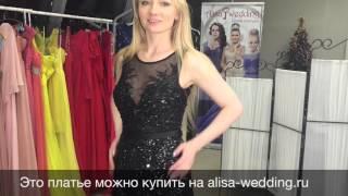 c73463ddf6b7a38 Блестящее Вечернее Платье