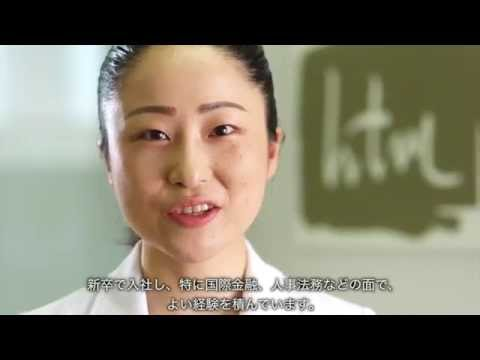 HTM - Business Job Opportunities in Tokyo Japan